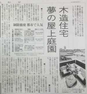 0908讀賣新聞全国.jpg
