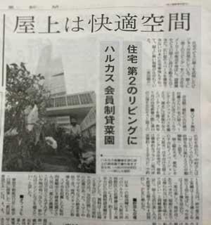 0908讀賣新聞関西.jpg